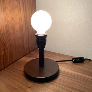北欧風テーブルライト LED対応 デスクスタンドライト(テーブルスタンド)