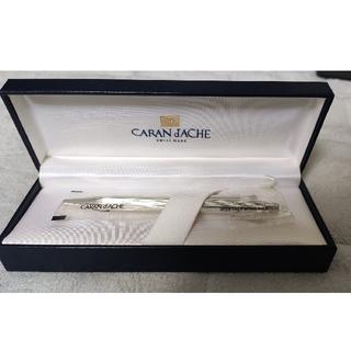 カランダッシュ(CARAN d'ACHE)のCARAN d'ACHE ボールペン エクリドール(ペン/マーカー)