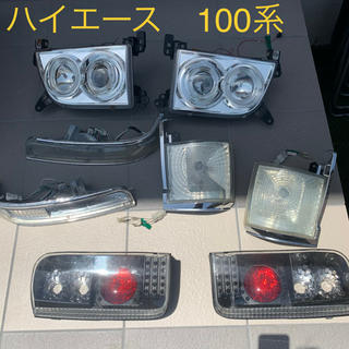 トヨタ(トヨタ)のハイエース 100系 ライト一式 ドレスアップ(車種別パーツ)