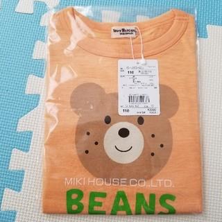 ホットビスケッツ(HOT BISCUITS)のミキハウス ホットビスケッツ 半袖Tシャツ 110センチ(Tシャツ/カットソー)