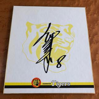 ハンシンタイガース(阪神タイガース)の阪神タイガース 久慈選手現役時代サイン(スポーツ選手)