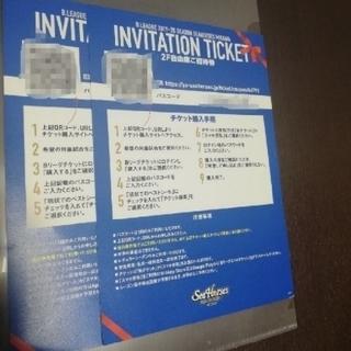シーホース三河 2階自由席チケット2枚+グッズ500円割引券2枚(バスケットボール)