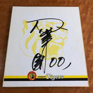 ハンシンタイガース(阪神タイガース)の阪神タイガース 亀山選手現役時代サイン(スポーツ選手)
