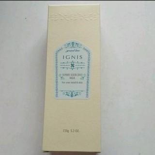 イグニス(IGNIS)のIGNIS サニーサワーデュオ ミルク(乳液/ミルク)
