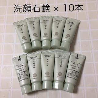 ドモホルンリンクル(ドモホルンリンクル)のドモホルンリンクル 洗顔石鹸 10(洗顔料)