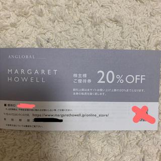 MARGARET HOWELL - マーガレットハウエル 20%割引
