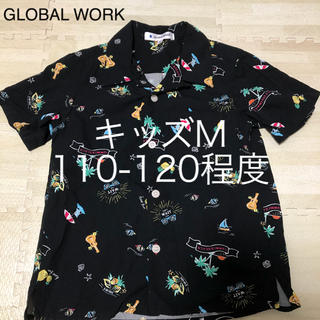 GLOBAL WORK - GLOBAL WORK グローバルワーク アロハシャツ キッズM 110-120