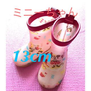 ディズニー(Disney)のミニーちゃん長靴13cm(長靴/レインシューズ)