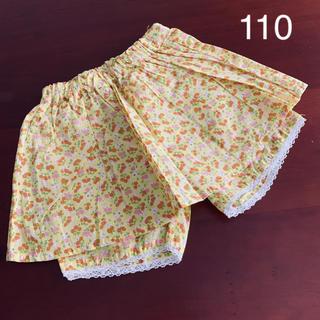 Seraph - ⭐️未使用品 セラフ  キュロットスカート  110 サイズ