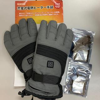 充電式電熱ヒーター手袋(手袋)