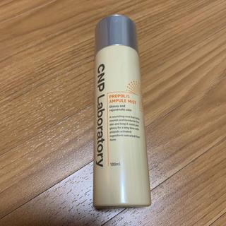チャアンドパク(CNP)のCNP化粧品 プロポリスアンプルミスト100ml(化粧水/ローション)