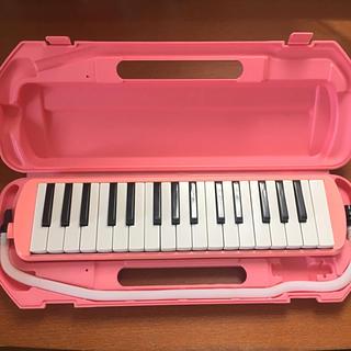 鍵盤ハーモニカ ピアニカ  ピンク    KIKUTANI(その他)