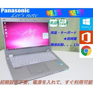 パナソニック(Panasonic)の美品>Let's CF-MX3 i5/SSD128GB/4GB Office(ノートPC)
