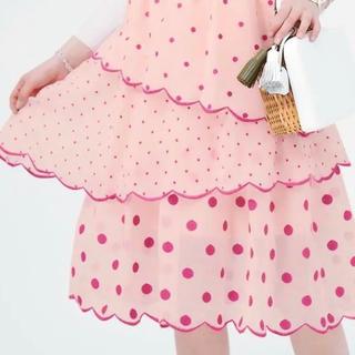 Chesty - Chesty チェスティ  スカラップ ドット スカート  ピンク サイズ0