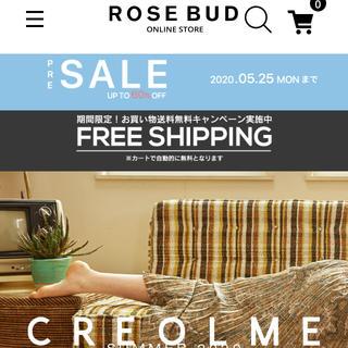 最新☆ROSE BUD オンラインショップの20%オフ券