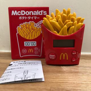 マクドナルド(マクドナルド)のマクドナルド☆ポテトタイマー 2020 福袋(ノベルティグッズ)
