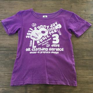 オイル(OIL)のOIL Tシャツ 紫 送料込(Tシャツ/カットソー)