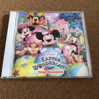 ディズニー(Disney)の東京ディズニーランド ディズニー・イースターワンダーランド 2011(キッズ/ファミリー)