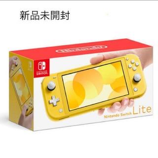 nintendo switch lite イエロー ターコイズ(家庭用ゲーム機本体)