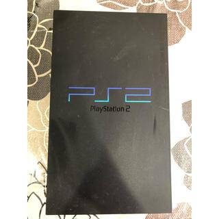 プレイステーション2(PlayStation2)のプレイステーション 2 本体(家庭用ゲーム機本体)