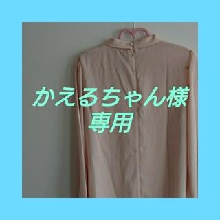 エル(ELLE)の【専用】かえるちゃん様(シャツ/ブラウス(半袖/袖なし))