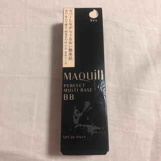 マキアージュ(MAQuillAGE)の新品未使用♡資生堂 マキアージュ パーフェクト マルチベース BB ライト(化粧下地)