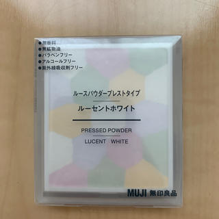 ムジルシリョウヒン(MUJI (無印良品))の無印良品 ルースパウダープレストタイプ ルーセントホワイト(フェイスパウダー)