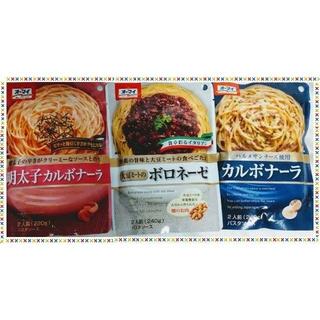 ニッシンセイフン(日清製粉)のB㉓オーマイ パスタソース3種類 計3袋(レトルト食品)