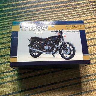 カワサキ(カワサキ)のバイク模型(模型/プラモデル)