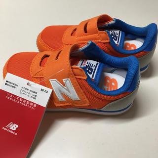 ニューバランス(New Balance)の☆新品☆ニューバランスIV220  キッズシューズ オレンジ ブルー  (スニーカー)