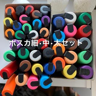 三菱鉛筆 - 本日夕方までの出品‼️ポスカ 細字 中字 太字 セット売り