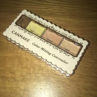 キャンメイク(CANMAKE)のキャンメイク カラーミキシング コンシーラー C12(コンシーラー)