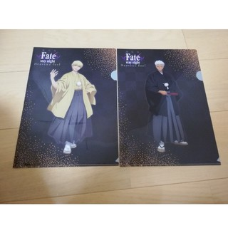 Fate / stay night ギルガメッシュ アーチャークリアファイル