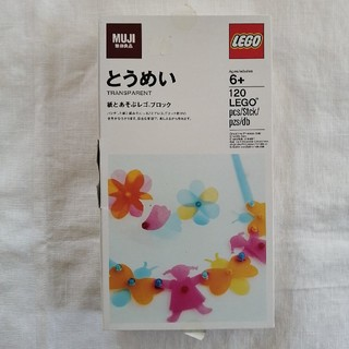 レゴ(Lego)の紙とあそぶレゴブロック(その他)