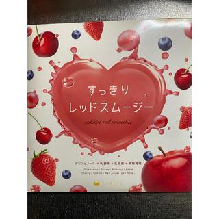 すっきりレッドスムージー(ダイエット食品)