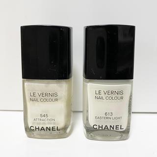 CHANEL - 瑠璃様専用 CHANEL シャネル  ヴェルニ ネイル  ホワイト系 2本