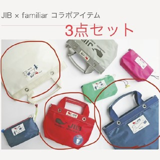 familiar - ファミリアの バッグ ☆*** JIB ☆***