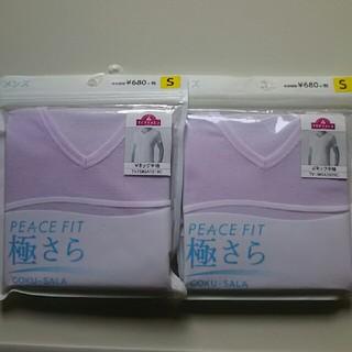 AEON - PEACE FIT 肌着 メンズ Sサイズ