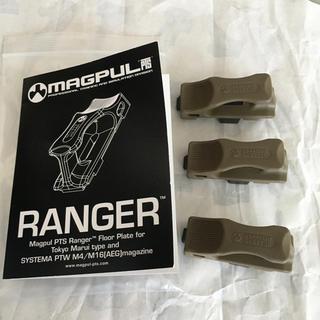 MAGPUL PTS製 レンジャープレート 3個セット(カスタムパーツ)