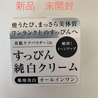 シセイドウ(SHISEIDO (資生堂))の資生堂純白専科 すっぴん純白クリーム (オールインワン化粧品)