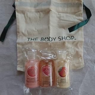 ザボディショップ(THE BODY SHOP)の新品 ボディショップ ボディローション&シャンプー(ボディローション/ミルク)