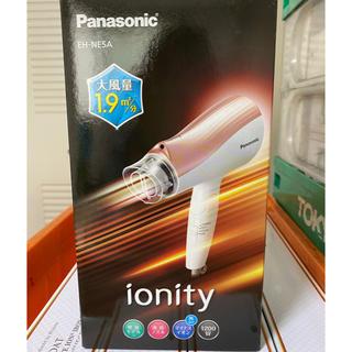 パナソニック(Panasonic)の【新品】Panasonic ヘアードライヤー イオニティ EH-NE5A-PN(ドライヤー)