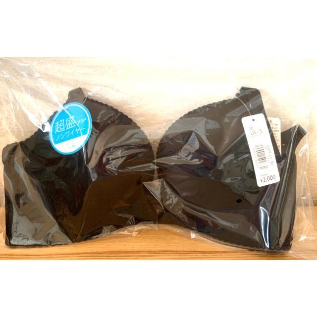 aimer feel(エメフィール)のエメフィール 超盛 ノンワイヤー M レディースの下着/アンダーウェア(ブラ)の商品写真