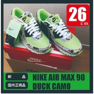 """ナイキ(NIKE)のNIKE AIR MAX 90 DUCK CAMO """"GHOST GREEN""""(スニーカー)"""