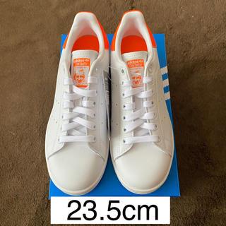 アディダス(adidas)のスタンスミス オレンジ 23.5cm 新品 未使用(スニーカー)