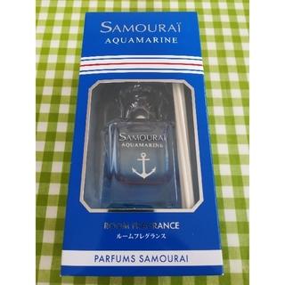 サムライ(SAMOURAI)のルームフレグランス 香水仕立て サムライ アクアマリン 芳香剤(アロマグッズ)