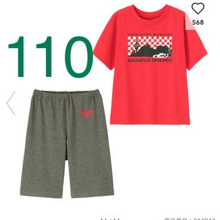 ジーユー(GU)のGU カーズ ラウンジセット パジャマ 半袖 男の子 110cm(パジャマ)