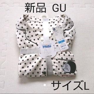 GU - GUパジャマ  Lサイズ