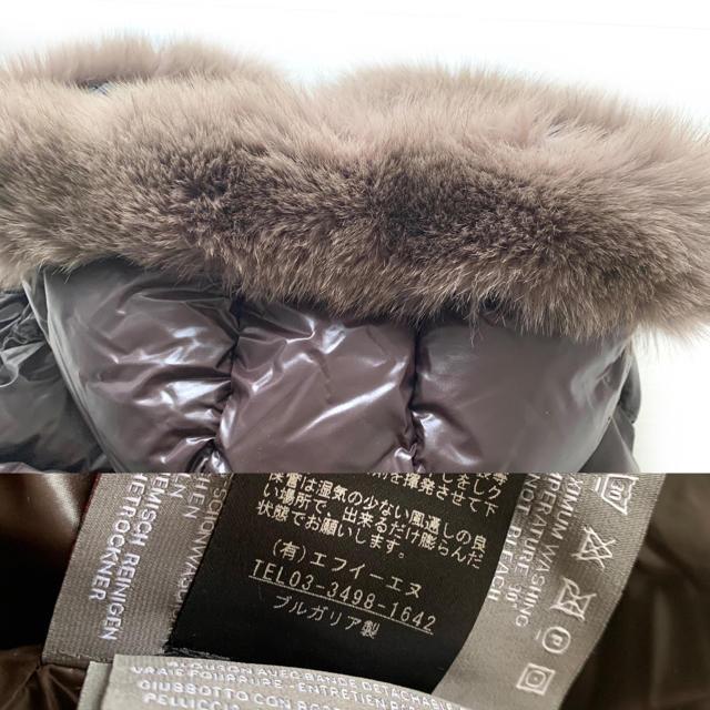 DUVETICA(デュベティカ)の定価約9万円 国内 正規品 duvetica デュベティカ ダウンベスト 38 レディースのジャケット/アウター(ダウンベスト)の商品写真
