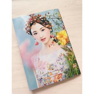 トッカ(TOCCA)の2020 spring&summer collectionカタログ(ファッション/美容)